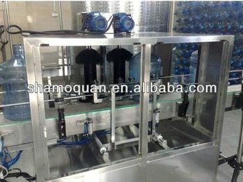 Full automatic high capacity 5 gallon bottle brush washing machine