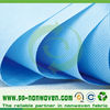China leading nonwoven manufacturer, high quality nonwoven