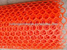 Plastic flat nets/Plastic wire Mesh/Plastic plain Wire Net