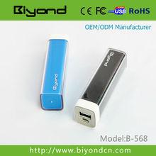 ODM OEM 2600mah mobile battery recharger