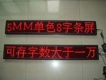 Asram LED waterproof Red Programmable LED Message Sign Scrolling Display Panel Desk Board 16x64 dot