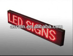 Shenzhen Asram LED Display sign, P10 LED moving message display,LED sign programmable panel board screen