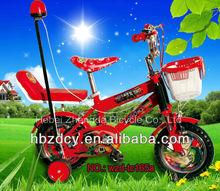 Fancy children bikes ,BMX type, with police alarm bicycles 10 kg