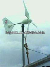 1 kw family use low noise wind power generator
