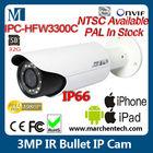 low price dahua ipc-hfw3300c 3 Megapixel ip camera security ip camera cctv ONVIF2.0 motion activated camera auto tracking