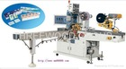 Paper Handkerchiefs Packing Machine