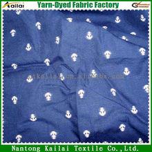 fashion monster high fabric