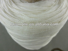 tubular tape yarn