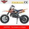 mini motocross bike(DB701)