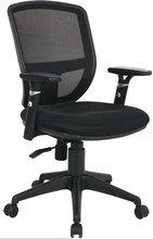 fancy appearance low back mesh office chair