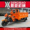 Cargo trike chopper 3 wheel motorcycle for adult/tri-car