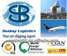 cheap air shipping/service/rate from Hong Kong, Qingdao, Shanghai to Tokyo
