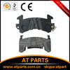 HIGH PERFORMANCE BRAKE PAD AND DISC OF AUTO ADVANCE PARTS