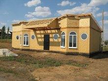Container prefabricate economy housing