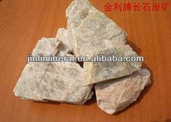 yellow vermiculite/ Vermiculite raw