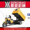 reverse trike/motorized 3-wheel tricycle/cargo four wheel motorcycle