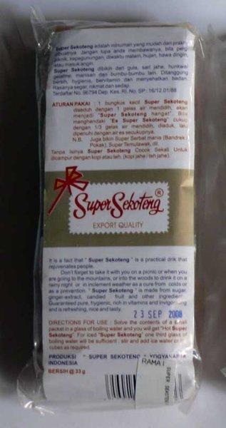 Sekoteng (Sweet Ginger Drink)
