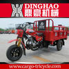 New type 150cc/175cc/200cc/250cc/300cc cargo tricycle trike/three wheel motorcycle