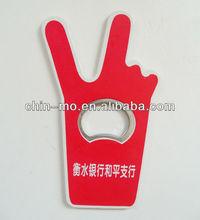 custom cheap magnetic sticker victory finger bottle opener