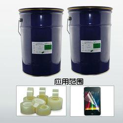 liquid silicone adhesive /optical AR glass film transparent adhesive