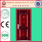 LBS-8836 Modern entry steel security outside doors