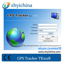 gps car locator, active imei within 24 hours