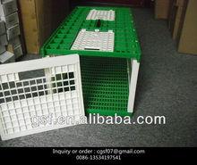 pigeon basket ,coop