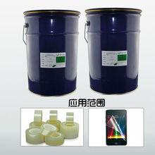 liquid silicone adhesive /adhesive glue for abs plastic