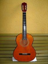 Caoba Classical Guitar