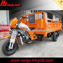 HUJU four wheel drive motorcycle