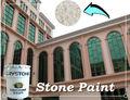 stone paint buliding revestimento spray acabamento de verniz da pintura de parede