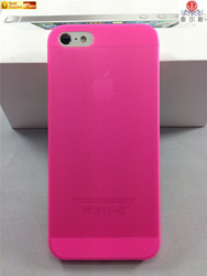 Shenzhen 0.35mm Ultra-thin Western Cell Phone Cases for iphone 5