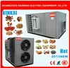 dryer machine for fruits,dryer machine for seafood
