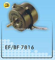 box fan motor /exhaust fan motor(close cover)