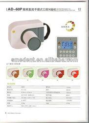 Dental X Ray Equipment / Portable Dental X ray Unit AD-60P
