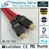 High quality hdmi cable wholesale supplier