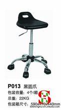 P013 Black Bar stool adjustable Height PU