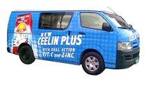 Vehicle Wrap Van Advertising