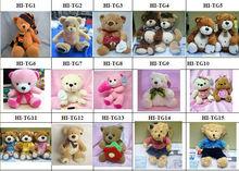 HI EN lovely plush panda bear for children and adult