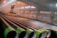 Seamless steel boiler pipes