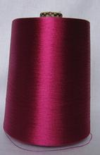 300D/60Fcentrifugal viscose rayon filament yarn dyed
