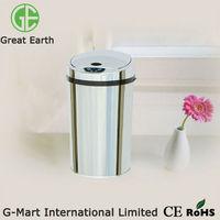 12L Stainless Steel Touchless Sensor Trash Bin,Recycle Bin,Garbage Waste Bin