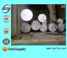 JIS DC53(Cr8Mo2VSi),cold work tool steel,die steel