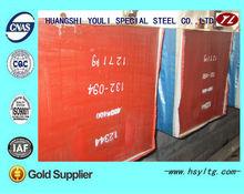 DC53 Cold Work Die Steel/Alloy Steel/Tool Steel Plate