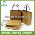 2013 impressão do saco de papel ofício saco de pipoca