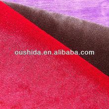 Cationic yarn Sofa Fabric form Manufacturer