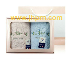 luxury paper gift box for towel