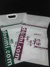 handle hope rice packaging/designing food rice packaging pouch/rice packaging