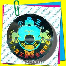 Promotion Advanced anti-fake holographic label