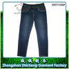 /product-gs/children-denim-wear-branded-design-kids-jeans-1080786443.html